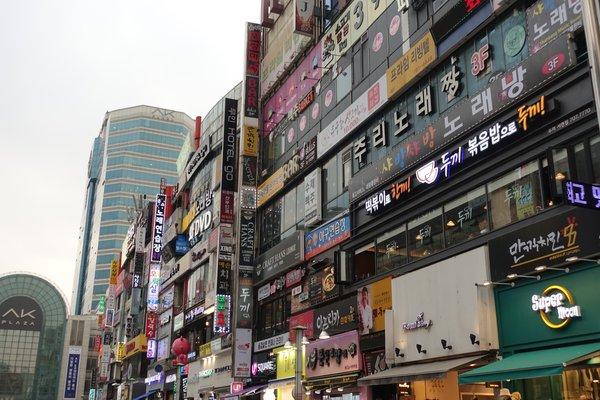 Seoul Schilderwald