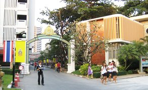 Verbringen Sie ein Auslandssemester auf Phuket oder in Bangkok. Hier die Siam University.