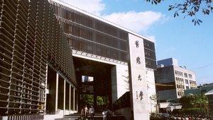 Studieren im exotischen Taiwan an der Shih Chien University.