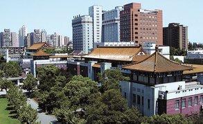 Die Fudan University gehört zu den besten Universitäten in China.