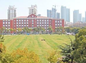 Verbringen Sie ein Auslandssemester in China an der Shanghai University.
